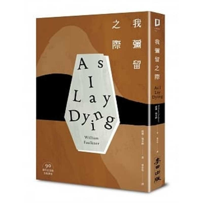As I Lay Dying Cover Image