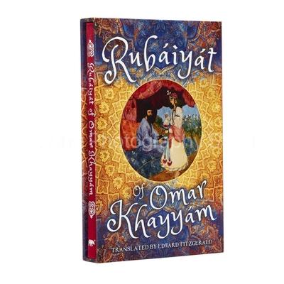 The Rubaiyat of Omar Khayyam: Deluxe Slip-Case Edition Cover Image