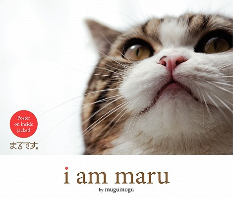 I Am Maru Cover Image