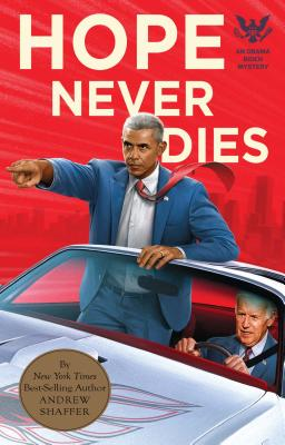 Hope Never Dies Cover Image