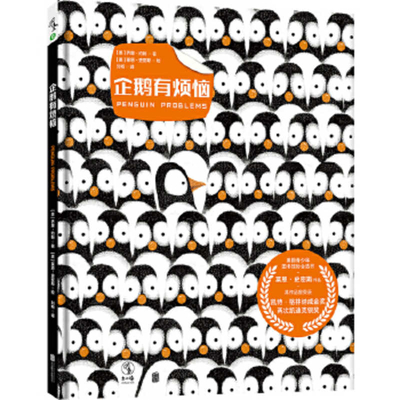 Penguin Problems Cover Image
