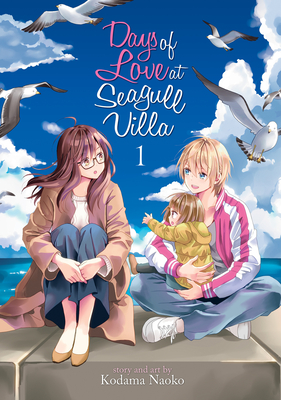 Days of Love at Seagull Villa Vol. 1 Cover Image