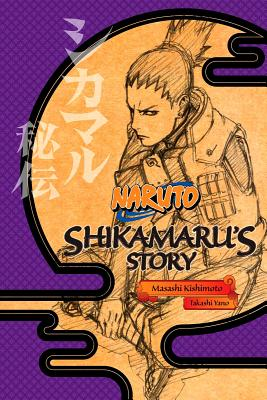 Naruto: Shikamaru's Story cover image