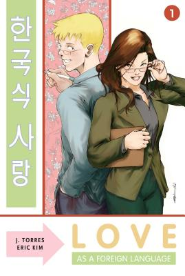 Love as a Foreign Language Cover
