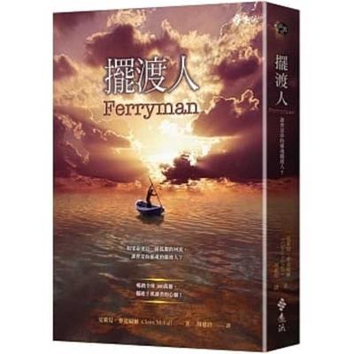 Ferryman Cover Image