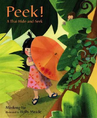 Peek! Cover