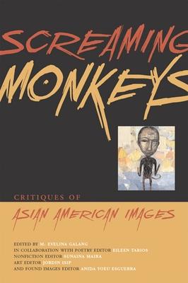 Screaming Monkeys Cover