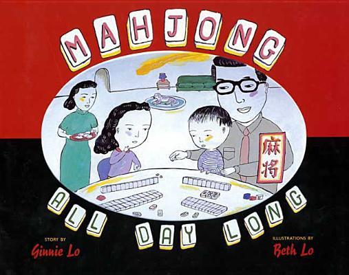 Mahjong All Day Long Cover Image