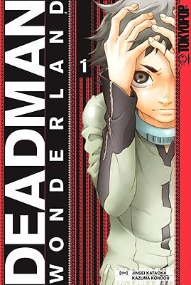 Deadman Wonderland, Volume 1 Cover