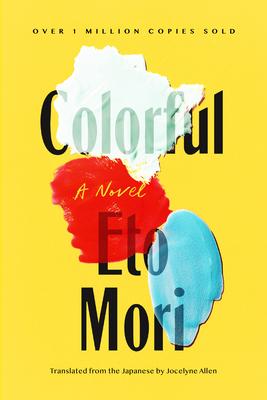 Colorful: A Novel Cover Image