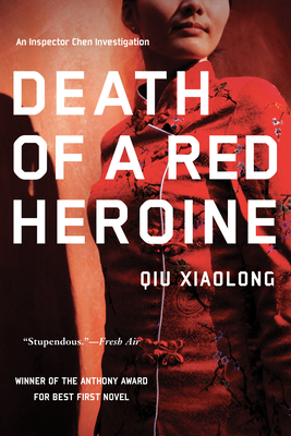 Death of a Red Heroine Cover