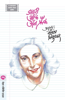Cover for Diary of Anne Frank