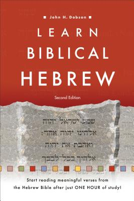 Learn Biblical Hebrew Cover Image
