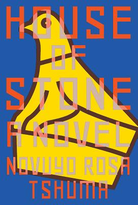House of Stone Cover Image