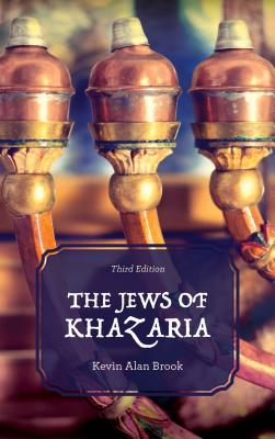 The Jews of Khazaria, Third Edition Cover Image