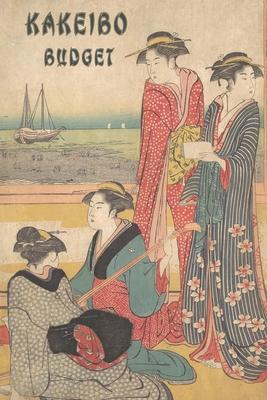 Kakeibo Budget: Japanese Art Of Saving - Household Budget Manager - Household Finance Control - Save Money - Household Finance Ledger Cover Image