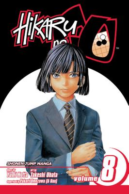 Hikaru no Go, Vol. 8 Cover Image