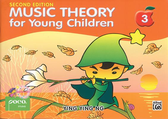 Music Theory for Young Children, Bk 3 (Poco Studio Edition #3) Cover Image