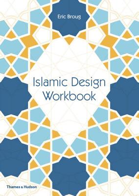 Islamic Design Workbook Cover