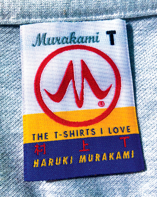 Murakami T: The T-Shirts I Love Cover Image