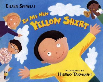 In My New Yellow Shirt Cover