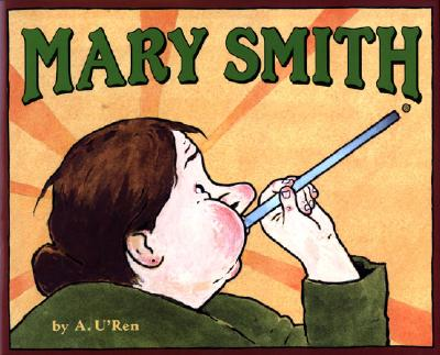 Mary Smith Cover