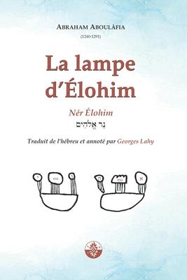 La Lampe d'Élohim: Nér Élohim Cover Image