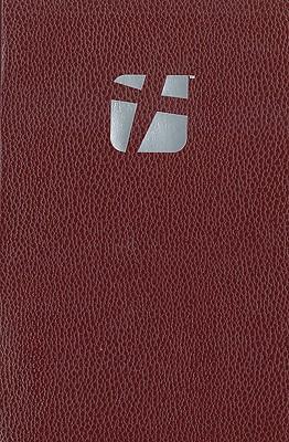 Gift & Award Bible-TNIV Cover Image