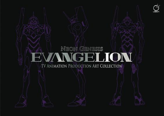 Neon Genesis Evangelion: TV Animation Production Art Collection Cover Image