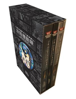The Ghost in the Shell Deluxe Complete Box Set Cover Image