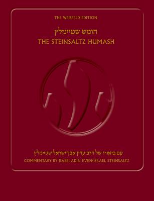 The Steinsaltz Humash Cover Image