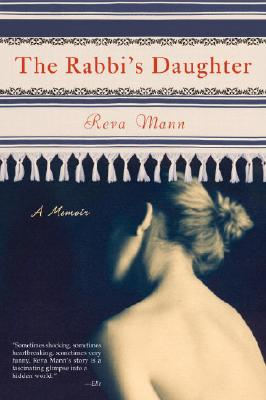 The Rabbi's Daughter Cover
