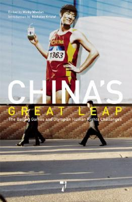China's Great Leap Cover