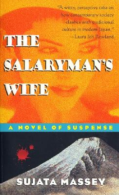 The Salaryman's Wife Cover
