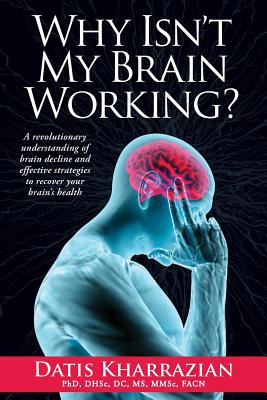 Why Isn't My Brain Working? Cover Image