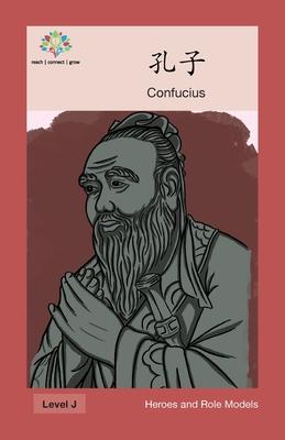 孔子: Confucius (Heroes and Role Models) Cover Image