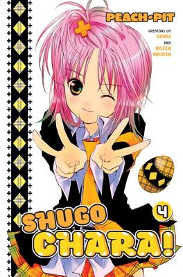 Shugo Chara!, Volume 4 Cover