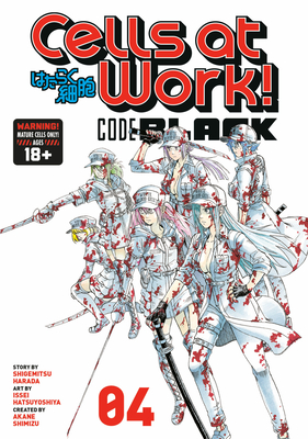Cover for Cells at Work! CODE BLACK 4