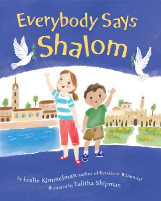 Everybody Says Shalom Cover Image