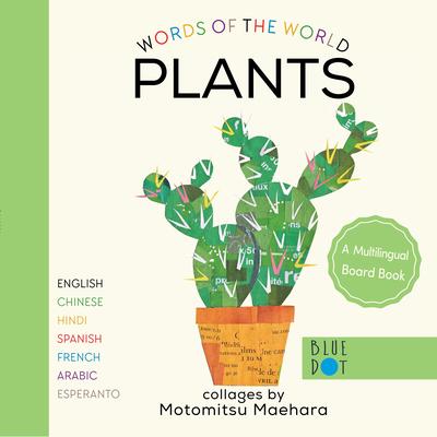 Cover for Plants (Multilingual Board Book)