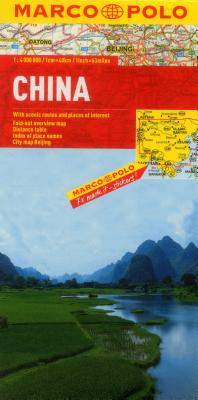 China Map (Marco Polo Maps) Cover Image
