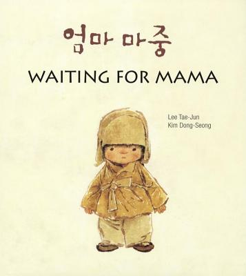 Waiting for Mama Cover