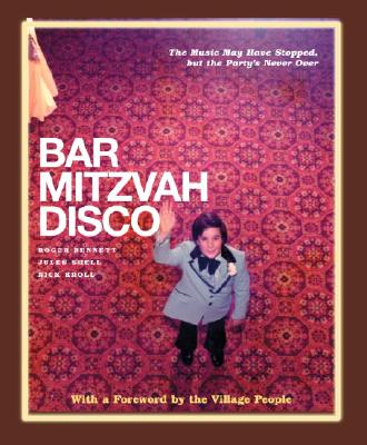 Bar Mitzvah Disco Cover