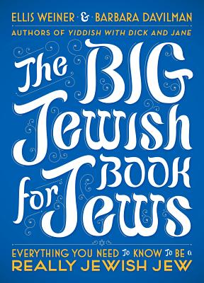The Big Jewish Book for Jews Cover