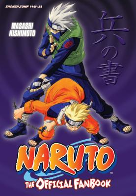 Naruto: The Official Fanbook cover image