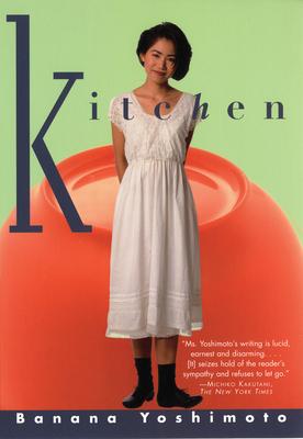 Kitchen (Bargain Edition)
