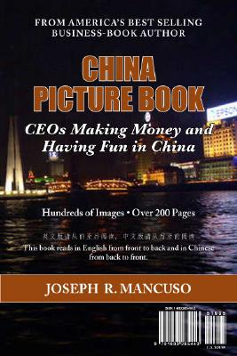 China Picture Book: The CEO Clubs in China Cover Image