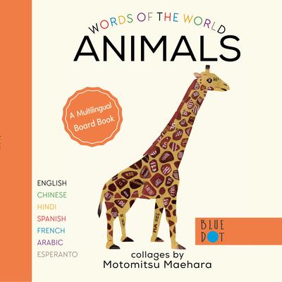 Cover for Animals (Multilingual Board Book)