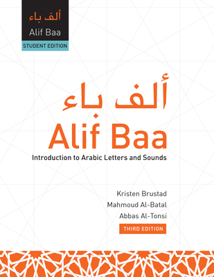 Alif Baa: Introduction To Arabic Letters And Sounds [with Web Access] [With Web Access] Cover Image