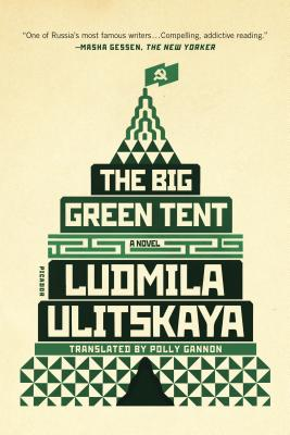 The Big Green Tent: A Novel Cover Image